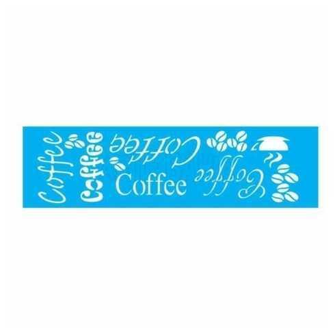 LS046 - Coffee - 8,5x29,5cm